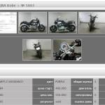 Yamaha MT-01 3584 (5)