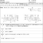Yamaha YZF-R1 12467 (1)