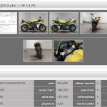 Yamaha YZF-R1 12467 (5)