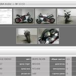 Yamaha YZF-R1 9437 (5)