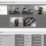 BMW R1200RT 11294 (5)