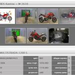 Ducati MULTISTRADA 1200 S 14366 (5)