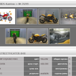 Ducati STREETFIGHTER 848 10849 (5)