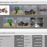 Harley-Davidson HARLEY FLS1580 1833 (5)