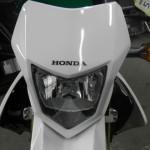 Honda CRF250L 4770 (28)