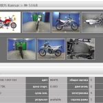 Honda CRF250L 4770 (5)