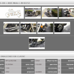 Yamaha DRAGSTAR1100 CLASSIC 42063 (5)