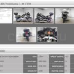 BMW R1200RT 30882 (5)