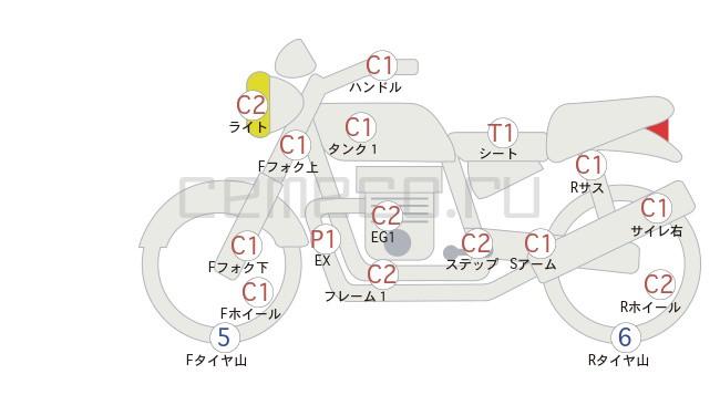 Honda CB400SFV-1 8054 (1)