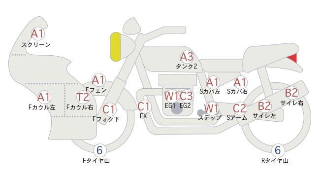 Yamaha FJR1300 (72501км)
