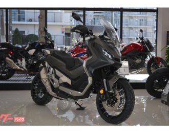 Honda X Adv купить в москве с доставкой технические характеристики